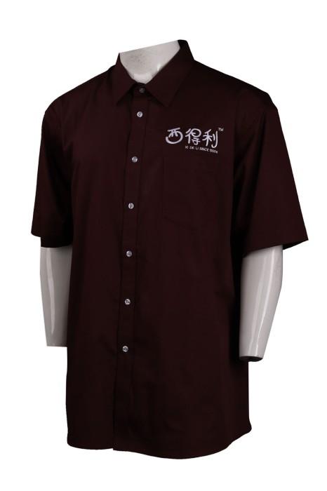 R269 製作淨色恤衫 西得利 恤衫生產商