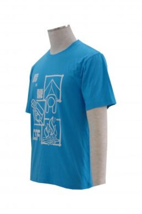 CT012 班衫訂造 classtee 班衫專門店 班衫供應