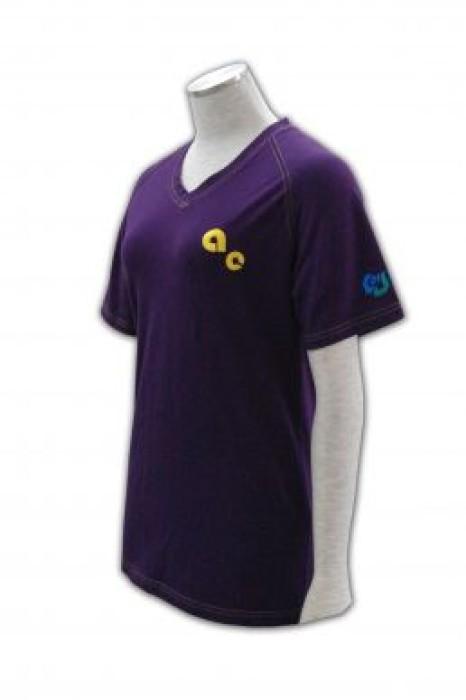CT014 自製班衫 訂團體班衫 DIY班衫