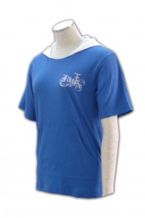 CT017 個性班衫訂做 個性班衫製造商 個性班衫公司