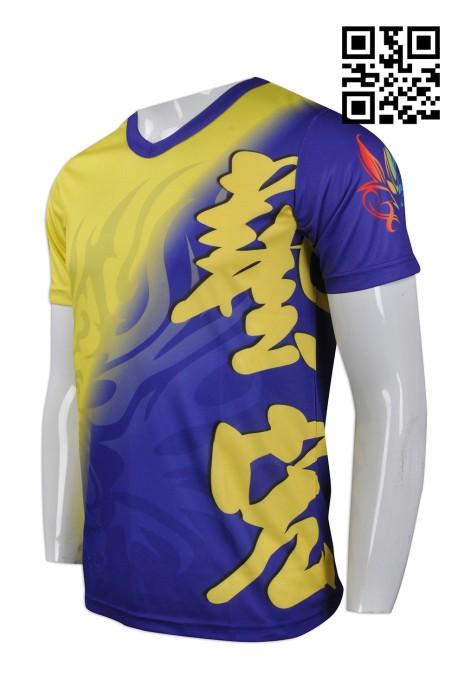 T622製作度身熱升華T恤款式   射箭隊衫 射箭運動制服 訂造全件印印花T恤  熱升華T恤   自訂男裝T恤款式   T恤專營