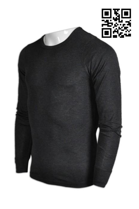 FA316訂購男士修身T恤   製作時尚長袖T恤  設計純色男士T恤  T恤制服店