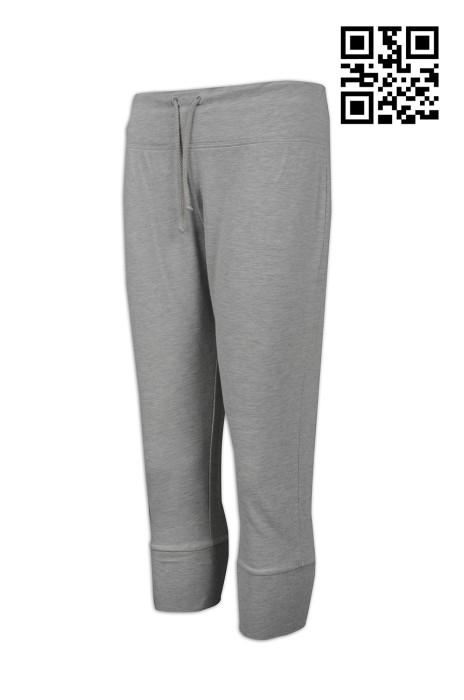 U269 訂做女裝運動褲款式   製作淨色運動褲款式  彈力 7分 9分褲 窄腳 束腳  自訂運動褲款式  運動褲工廠