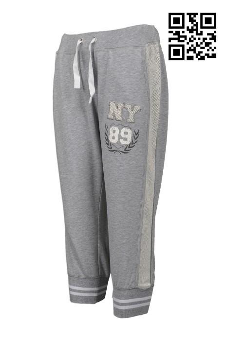 U271 製造度身運動褲款式   自訂LOGO運動褲款式  大浪褲 設計運動褲款式   運動褲製造商