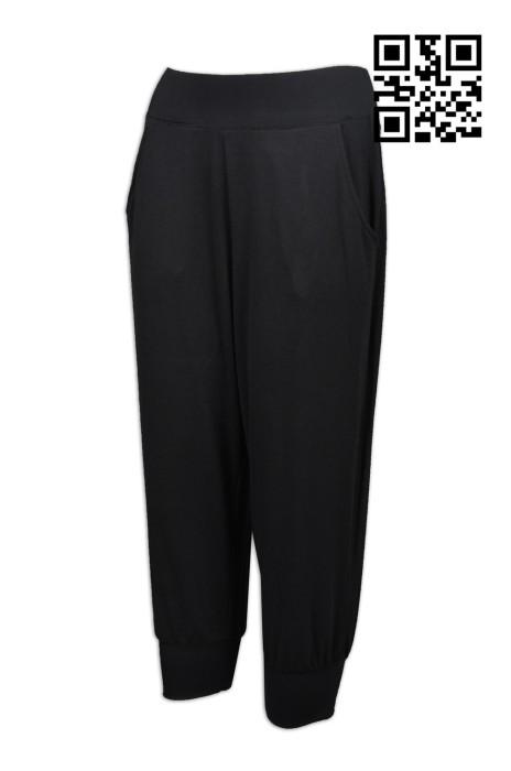 U276  製作寬鬆七分運動褲  訂製束腳運動褲  網上下單運動褲 運動褲專門店