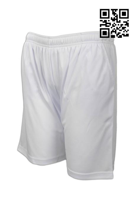 U273 訂造運動短褲款式   自訂淨色運動褲款式  吸濕排汗 橡筋  製作運動褲款式   運動褲生產商