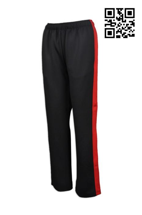 U275 訂做休閒運動褲款式   設計運動褲款式    自訂運動褲款式  運動褲專門店