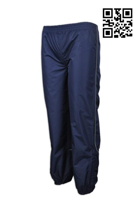 U279 訂造寬鬆運動長褲  製作反光條運動褲  設計束腳運動長褲  運動褲hk中心