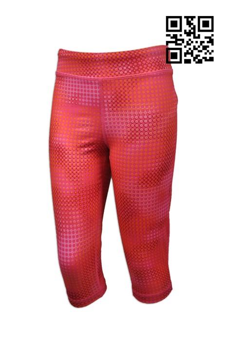 U282 設計彈力運動褲款式   自製女裝運動褲款式   訂造運動褲款式   運動褲製衣廠