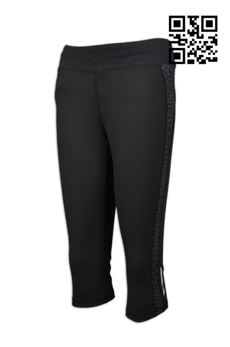 U284 設計緊身七分褲 製造緊身透氣運動褲 訂造個性緊身運動褲 運動褲供應商