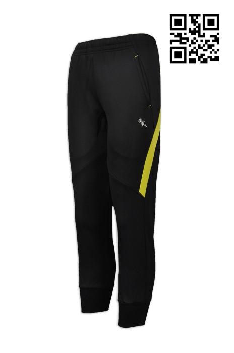U286 訂造度身運動褲款式    自訂LOGO運動褲款式  中國功夫 兒童武術 養生太極 運動褲  製作運動褲款式   運動褲專營
