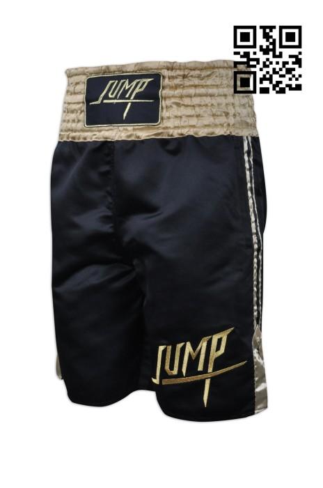 U287 個人設計專業拳服   訂購搏擊運動短褲  泰腳褲 網上下單拳褲  打拳運動褲專門店