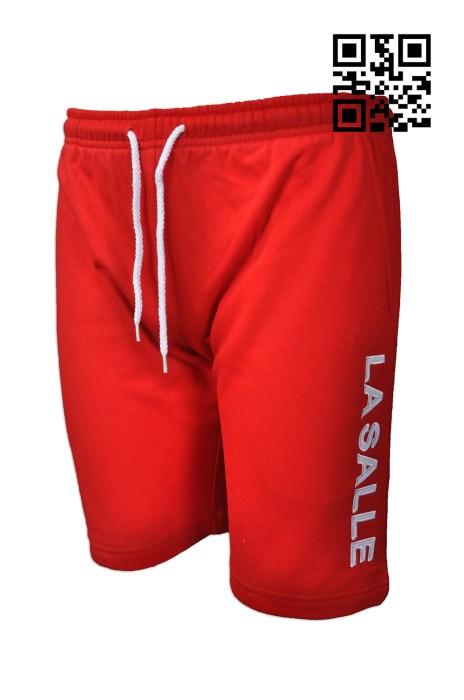 U288 設計男裝運動褲款式    訂造LOGO運動褲款式  中學  救生員褲 製造運動褲款式   運動褲專營