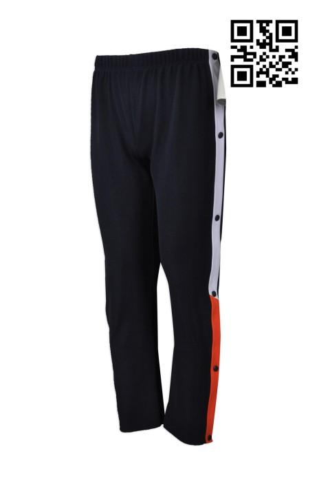 U303  大量訂造寬鬆運動褲   網上下單休閒運動褲   啪鈕 褲 來樣訂造長款運動褲  運動褲供應商
