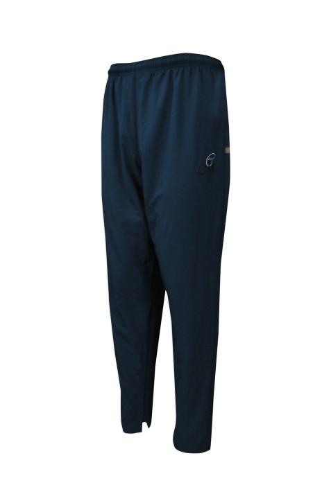 U310 度身訂製寬鬆運動長褲 團體訂購休閒運動褲 運動長褲製作中心