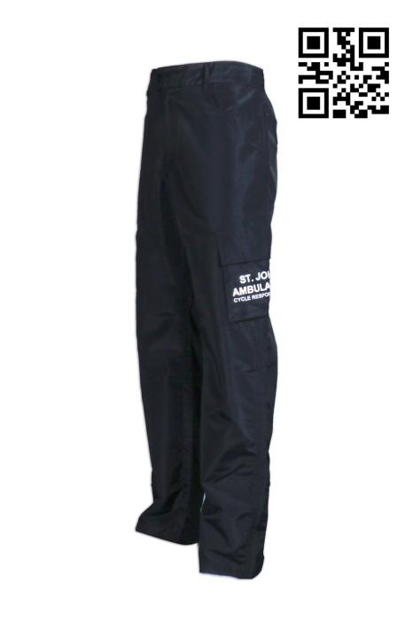 H204訂造印字斜褲  後腰橡筋款 網上下單運動斜褲 大量訂造斜褲 斜褲製造商