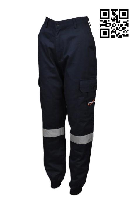 H218 設計科技公司斜褲 製作反光條斜褲 330D 防水透氣布 網上下單斜褲 斜褲制服公司