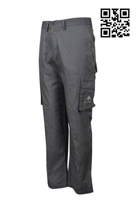H220 設計度身斜褲款式    自訂LOGO斜褲款式 航空公司 維修工程 工作服  訂造斜褲款式   斜褲中心