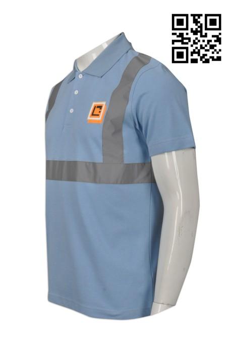 D199  製作建築工程制服  訂購反光條制服  大量訂造工業制服 工業制服製衣廠