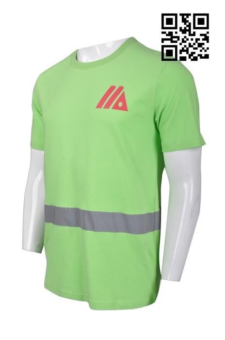 D202 自製量身工業制服款式    設計LOGO工業制服款式   訂做反光效果工業制服   工業制服中心