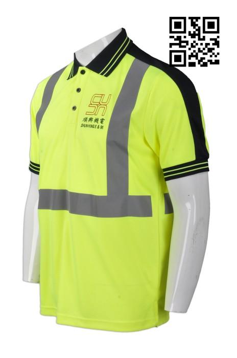 D207 訂製男裝工業制服款式   自製反光效果工業制服款式  機電 反光POLO 設計LOGO工業制服款式   工業制服工廠