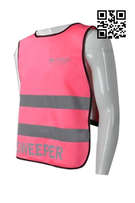 D211  訂購工業反光背心 設計反光條背心  龜背 螢光粉紅 跑步比賽 工作人員 反光背心 來樣訂造反光背心 工業制服製衣廠