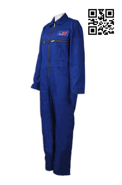 D214 訂造連身工作服  網上下單工業制服  香港柴油發動機供應商  度身訂造工業制服 工業制服製衣廠