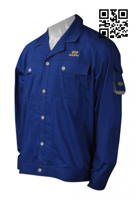 D215  來樣定制工業外套 度身訂造工業制服  大量訂造工業制服  工業制服專門店