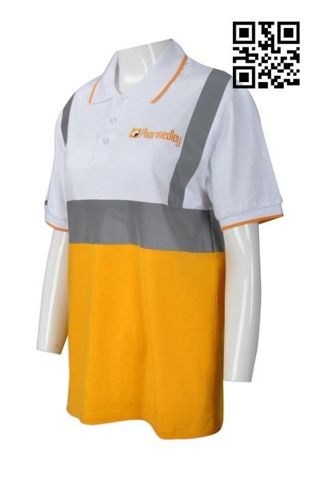 D215 製作大量工業制服款式    自訂反光效果工業制服款式  新加坡 藥業 包裝 化妝品公司制服  設計LOGO工業制服款式   工業制服專門店