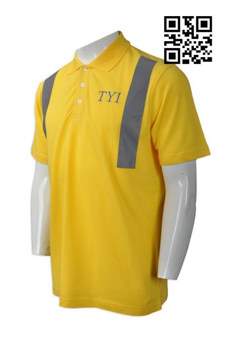 D218  設計反光條Polo恤  個人設計安全工業制服  大量訂造工業制服 工業制服製衣廠