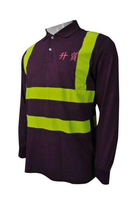 D223 製造長袖反光條Polo恤  設計安全工業制服  污水處理設備及服務行業 渠務行業 大量訂造工業制服  工業制服製衣廠