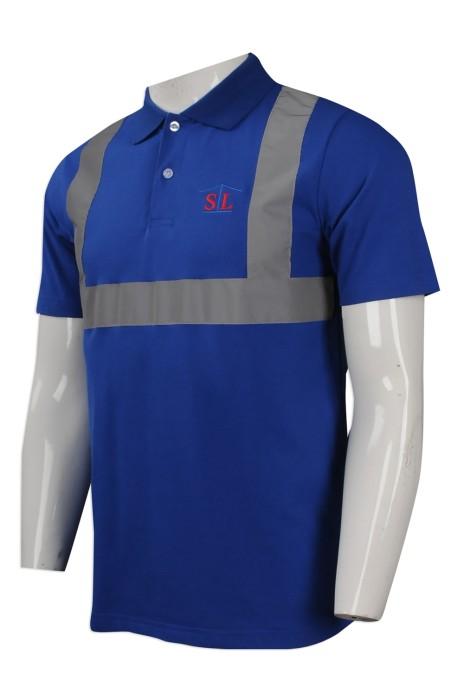 D228 來樣訂做工業制服 設計反光條Polo恤工業制服 工程制服製造商