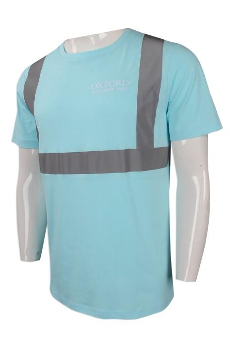 D238 來樣訂做圓領反光帶工業制服 自製反光帶工業制服 書刊 出版社 工作人員 設計工業制服供應商