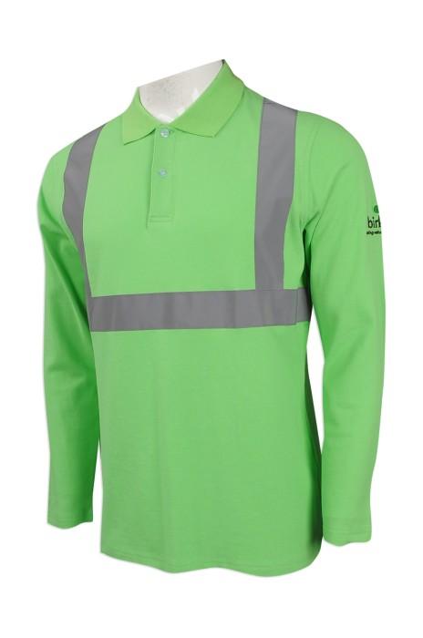 D253 製作淨色反光條Polo恤  大量訂造工作Polo恤  屋苑綠化 園林 設計 種植 樹木 行業 球場 制服 供應男款長袖Polo恤 工業Polo恤製衣廠