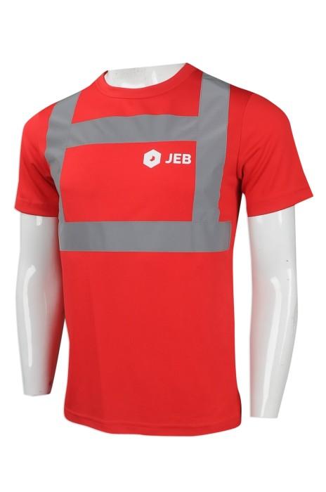 D255 製作圓領安全工業T恤 設計反光條短袖T恤 網上下單工業T恤  裝修 傢俱 傢俬 設計行業 工業T恤專門店