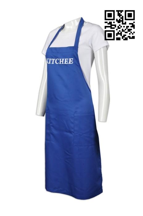 AP087  訂造藍色全身圍裙  設計廚房專用圍裙 網上下單圍裙 圍裙專營
