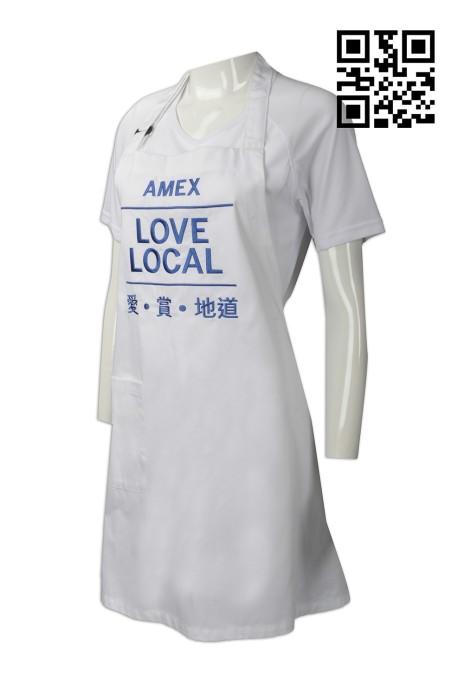 AP092 自製度身圍裙款式   設計繡花LOGO圍裙款式  地道餐廳 活動   訂造全身圍裙款式和   圍裙專營
