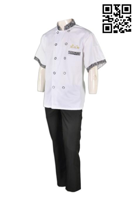 KI076 餐飲套裝制服 來版訂製 團體繡花廚師制服套裝 中袖 厨司 廚師制服款式設計 廚師制服專門店