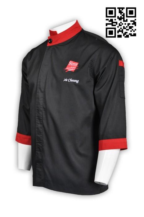 KI078訂製專業廚師服 來樣製造廚師制服 3/4袖 7分袖  厨司 網上下單廚師制服 廚師制服製造商
