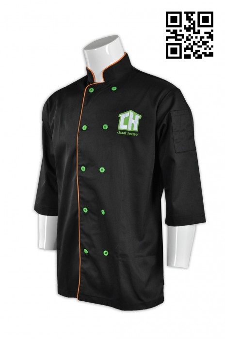 KI080製作專業廚師制服 設計廚師制服 咖喱印度 3/4 袖 7分袖 餐廳 撞色鈕 厨司 訂造廚房制服 廚房制服製造商