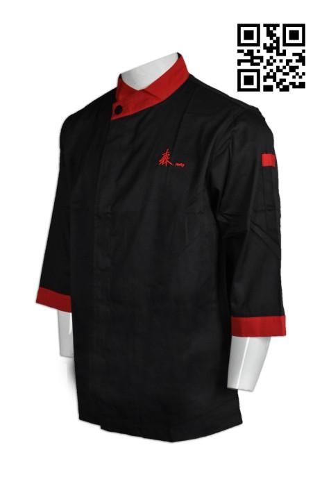 KI083設計七分袖廚師服  大量訂造廚師制服 厨司 筆插 網上下單廚師制服  廚師制服供應商