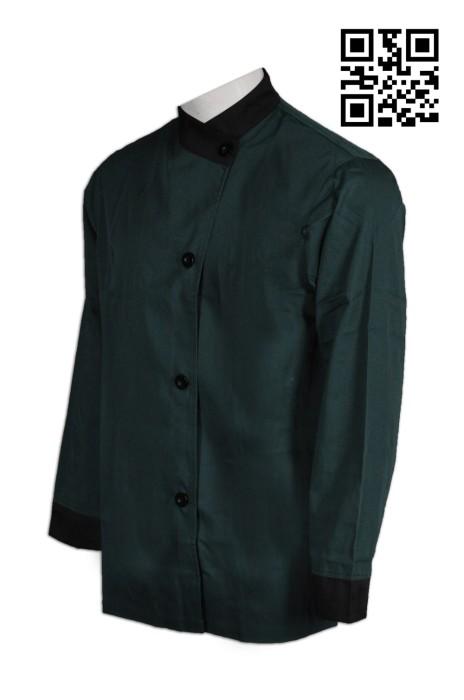KI084製造接待員專用制服  設計餐廳侍應制服 厨司  廚師服 度身訂造制服  恤衫製造商