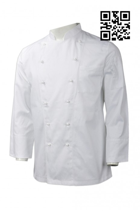 KI088 設計筆插廚師服  大量訂造廚師服  度身訂造廚師服  廚師服製造商