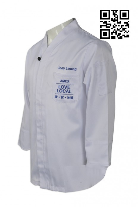 KI089  訂製logo餐飲廚師服  大量訂造廚師服  度身訂造廚師服 廚師服專門店