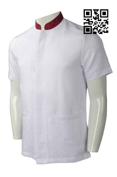 KI091 來樣訂做廚師服款式   製作淨色廚師服款式  寶潔清潔服務公司  自訂撞色領廚師服款式    廚師服製衣廠