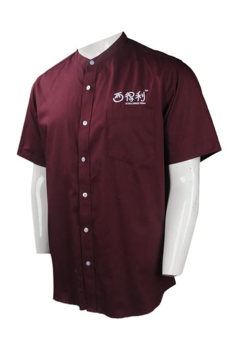 KI098 網上下單廚師餐飲制服 來樣訂做廚師制服款式 新加坡 中式餐廳 粥品 印製廚師制服生產商