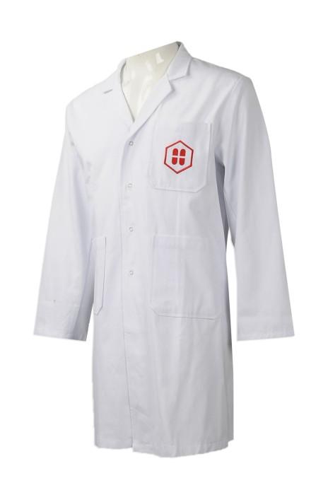 NU044 大量訂做實驗室袍 設計實驗室袍款式 澳門 好利安 藥廠行業 實驗室袍製造商