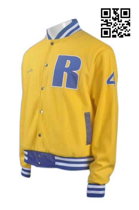 CH147製作男裝棒球䄛款式   訂購度身棒球䄛  美國欖球隊衫 啦啦隊衫 自訂棒球䄛款式   棒球䄛生產商