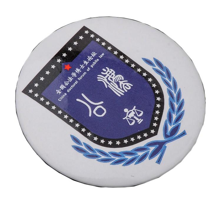 BGE006  訂做活動徽章款式  設計胸章徽章款式   馬口鐵徽章  自訂徽章款式   徽章中心