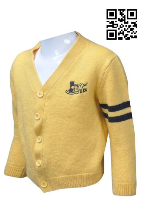 SU230  製作校服冷外套  訂購小童校服冷外套  大量訂造校服毛衫 冷外套供應商